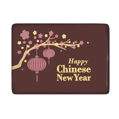 HAPPY CHINESE NEW YEAR PLAQUETTE, DARK CHOCO